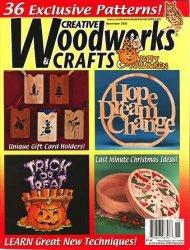 Журнал Creative Woodworks & Crafts November-2009