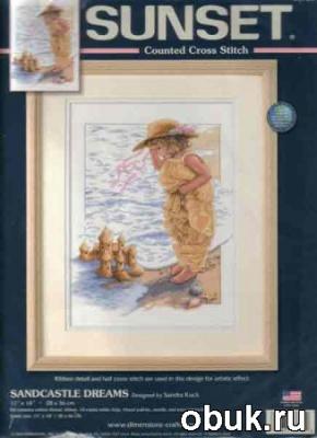 "Книга Dimensions №13730 ""Sandcastle dreams"""