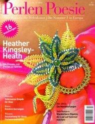 Журнал Perlen Poesie №13 2012