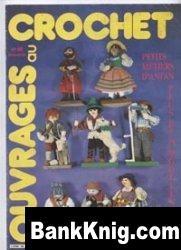 Журнал Ouvrages au crochet №46 1986