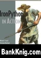 Книга Manning - IronPython in Action