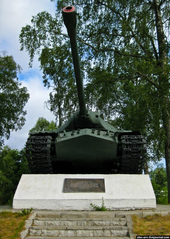 Тяжёлый танк ИС-3