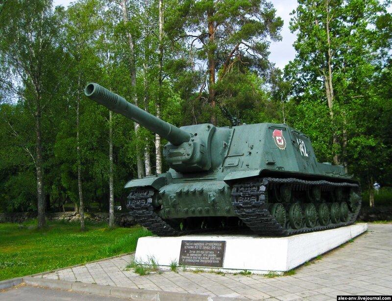 Самоходка ИСУ-152