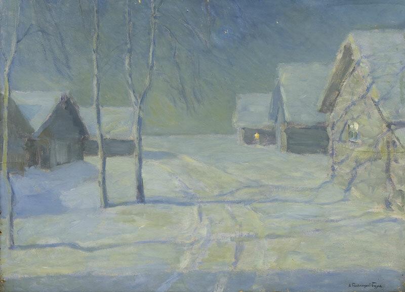 В.К. Бялыницкий-Бируля.  Деревня зимой. 30-40е