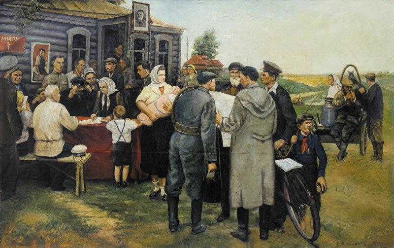 В.И. Михайлов  Сельсовет. 1947