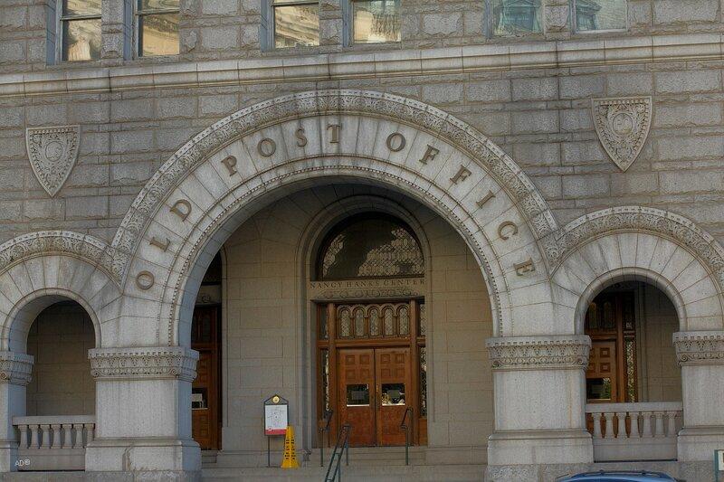 Старое здание почтового отделения