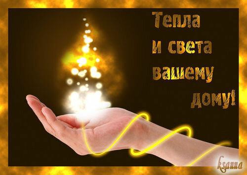 http://img-fotki.yandex.ru/get/4417/63725993.33/0_83c07_2a481863_L.jpg