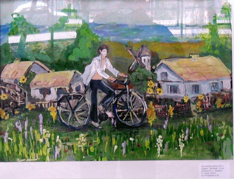 Выставка в парке, живопись, Приморско-Ахтарская ДХШ