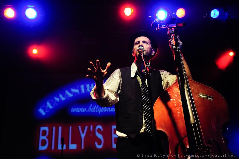 Billy's Band / Milk / 21/10/11