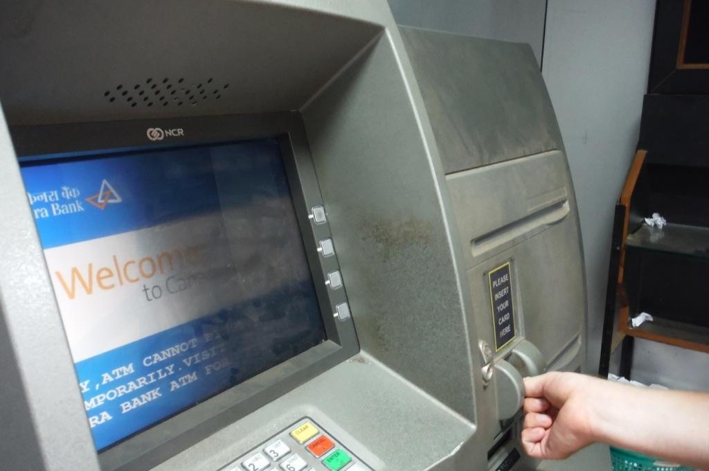 А где вы берете деньги? В банкомате!