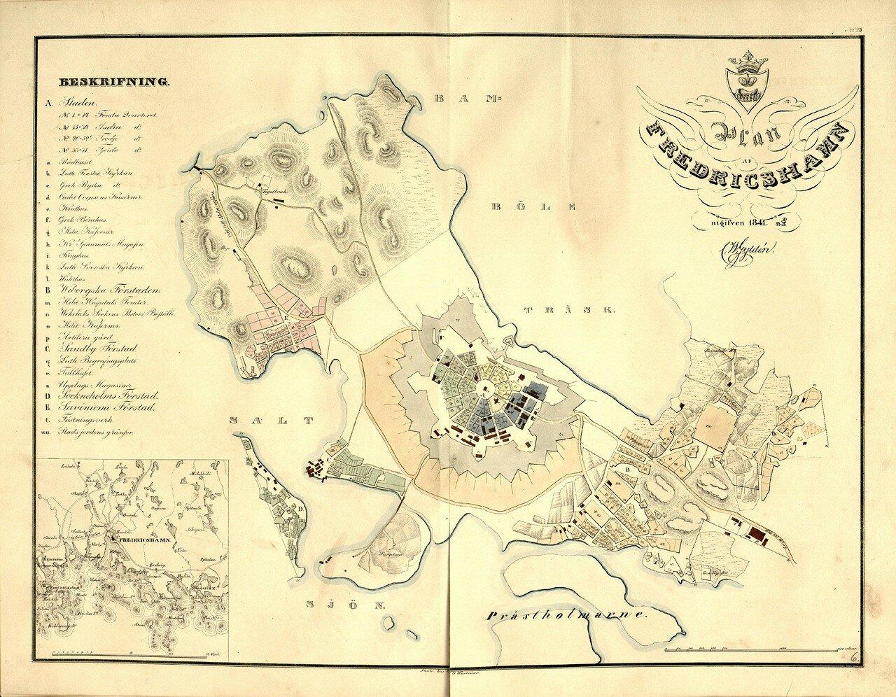 Фредриксхамн. 1841