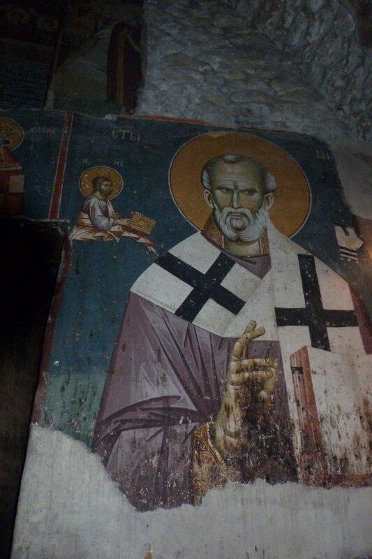 Печска Патриархшия
