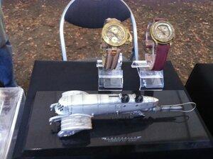 Вашип и часы