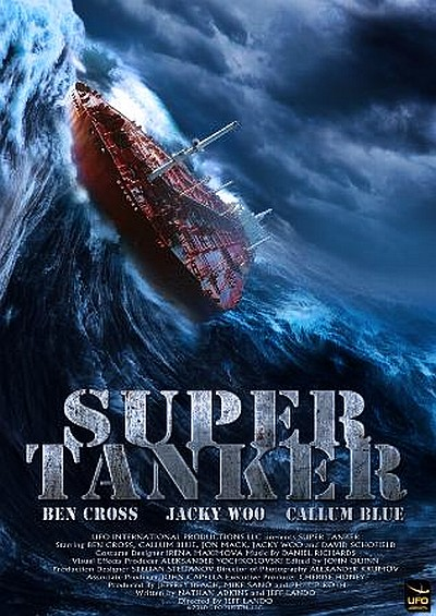 Супертанкер / Super Tanker (2011) DVD5 + HDRip