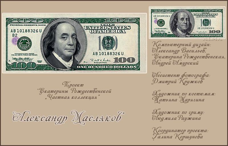 http://img-fotki.yandex.ru/get/4418/121447594.1d/0_6f8b9_59ac05e0_XL.jpg