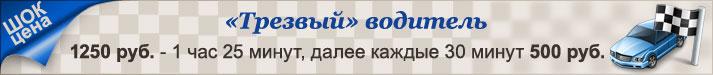 http://img-fotki.yandex.ru/get/4418/130422193.59/0_6ca15_e0c2cec3_orig