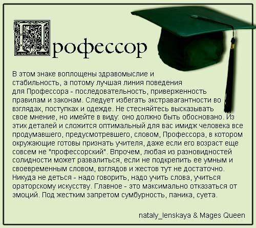 http://img-fotki.yandex.ru/get/4418/134274644.4/0_63d7a_5443e9f0_orig