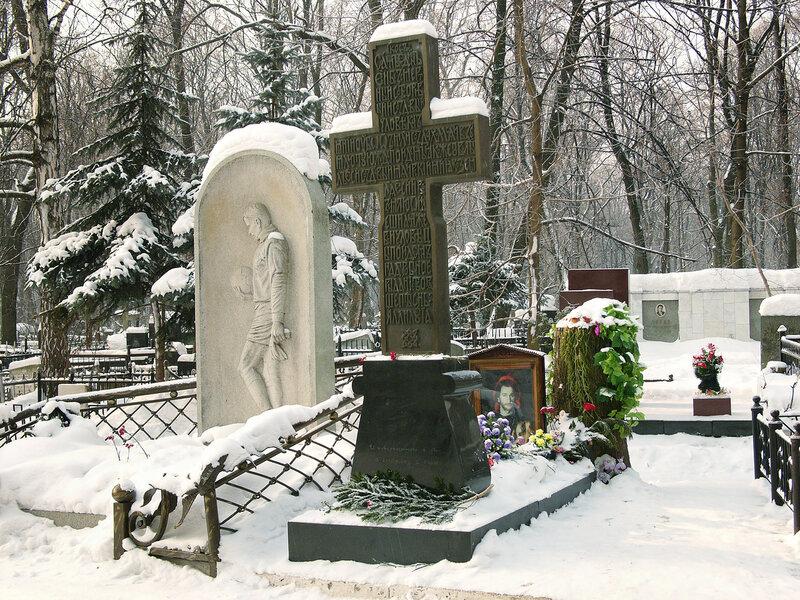 И́горь Влади́мирович Талько́в Ваганьково и Новодевичье кладбища. Некрополи в фотографиях. Могилы знаменитостей