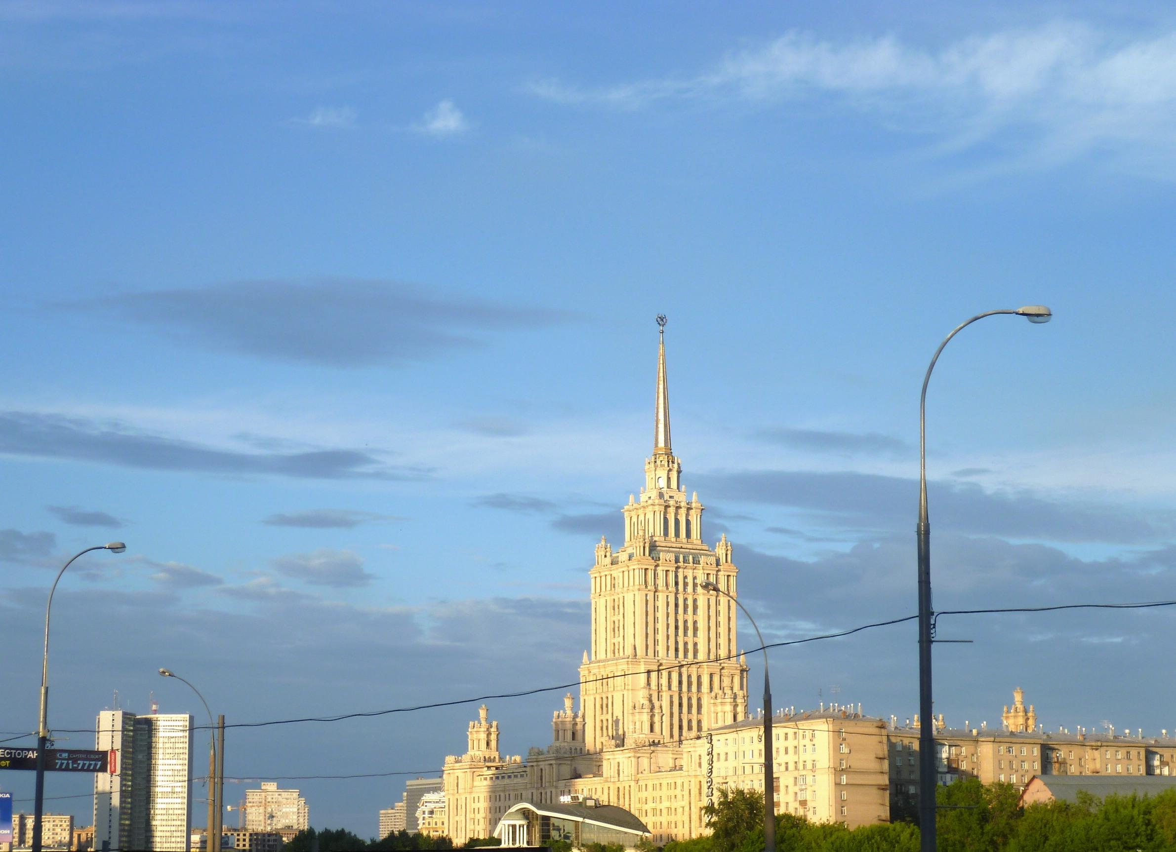 Оглавление: Улицы Москвы и их достопримечательности