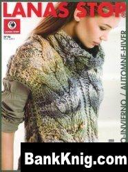 Журнал Lanas Stop №96 - осень-зима 2009/2010 pdf 18,8Мб