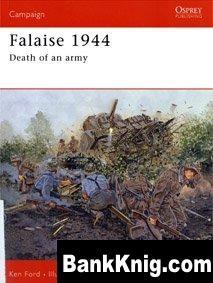 Книга Osprey Campaign №149. Falaise 1944 pdf (scan) 45Мб