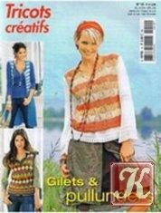 Журнал Tricots Creatifs №10 2011