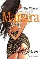 Книга Мило Манара. Альбом The Women of Manara