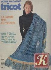 Журнал Votre Magazine Tricot № 143