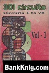 Книга 301 circuit. Vol. 1