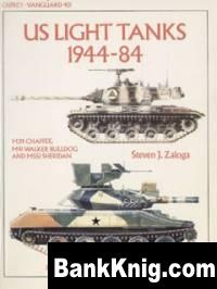 Книга Osprey Vanguard 40_US Light Tanks 1944–84