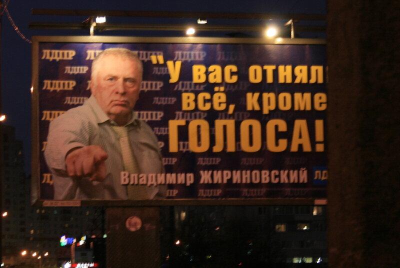 https://img-fotki.yandex.ru/get/4418/31457928.f/0_5eaf3_7691eb1c_-2-XL.jpg