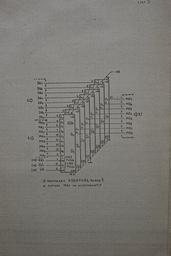 Модуль контроллера графического дисплея (МКГД). 0_6c238_7c495276_L