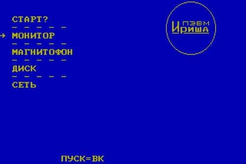 Модуль контроллера графического дисплея (МКГД). - Страница 2 0_55edc_fde13e81_L