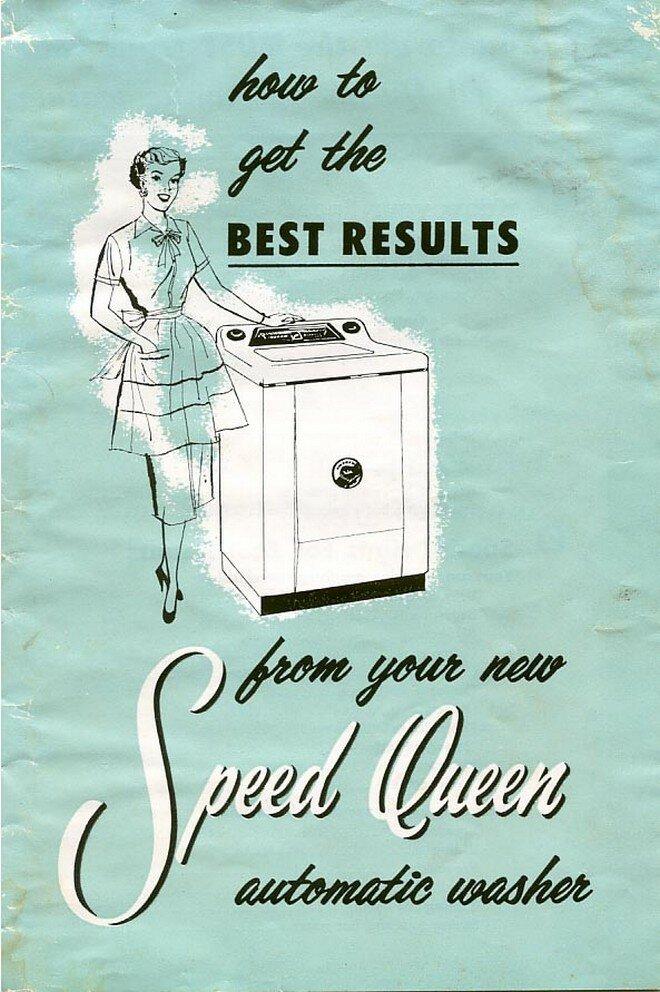 Паспорт на стиральную машину