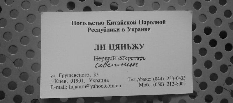 IMG_20131101_140352.JPG