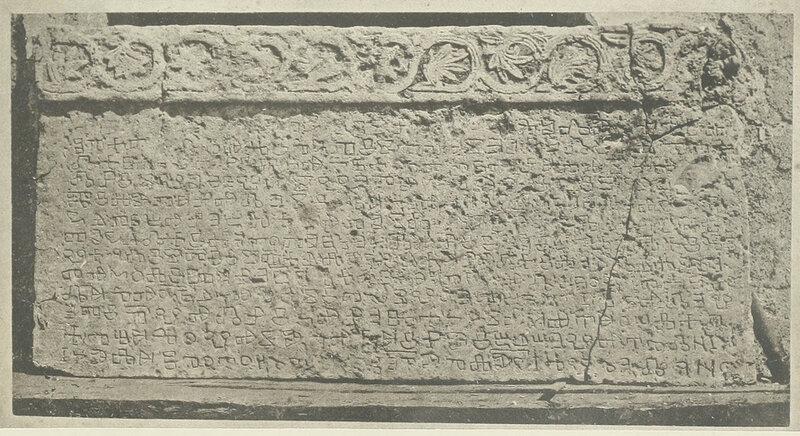 Magna inscriptio vegliensis, Baskae