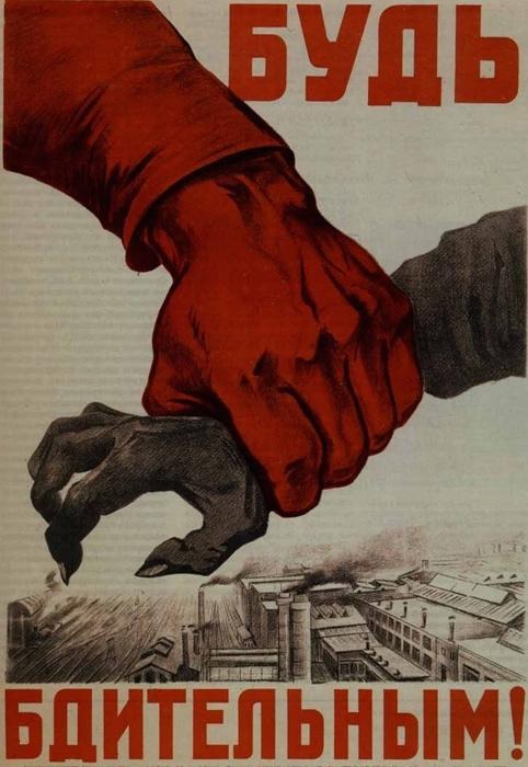 Sovetskie-plakaty-Plakaty-SSSR.jpg