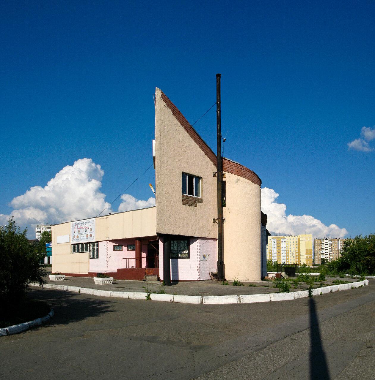 Поликлиника 2 пушкина шахты регистратура