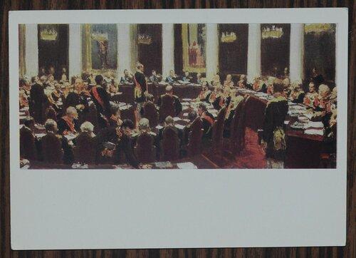 Заседание Государственного Совета. Эскиз. 1901 г.