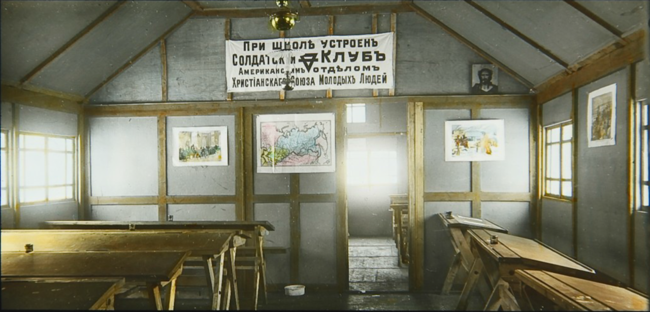 Интерьер Солдатского дома в Валке