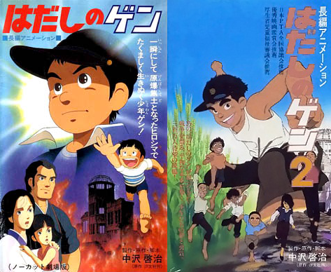 Босоногий Гэн 1-2 / Barefoot Gen 1-2 / Hadashi no Gen 1-2 (1983/DVDRip)