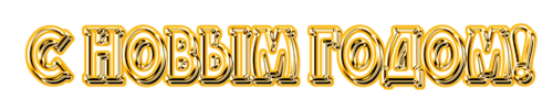http://img-fotki.yandex.ru/get/4419/104967700.60/0_76164_fdd8e0c2_L.jpg