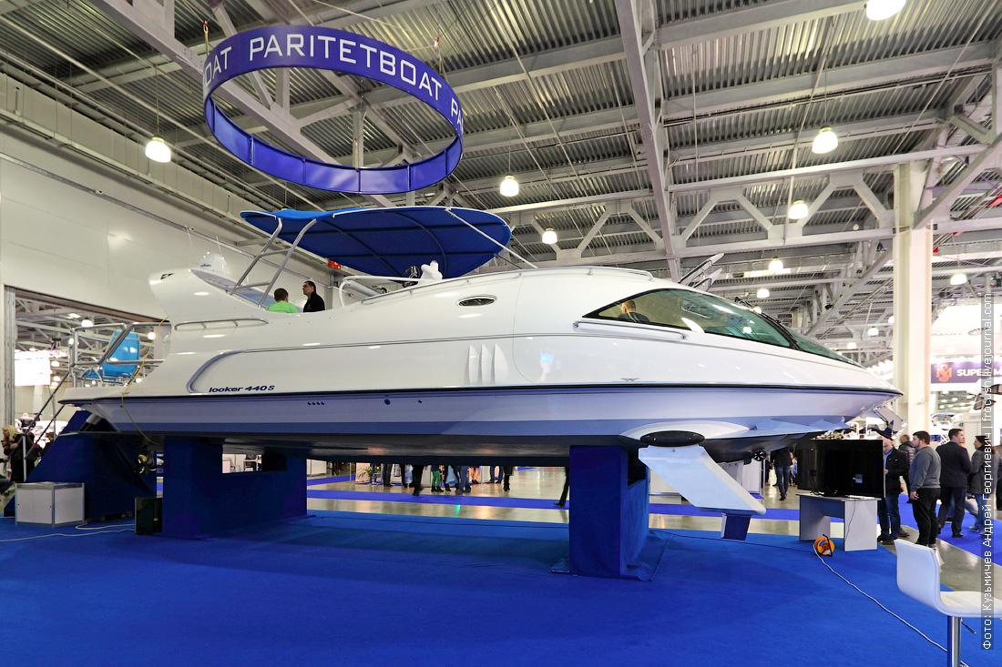 моторная яхта на подводных крыльях московское боут шоу