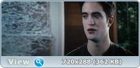 Сумерки. Сага. Рассвет: Часть 1 / The Twilight Saga: Breaking Dawn - Part 1 (2011) TS