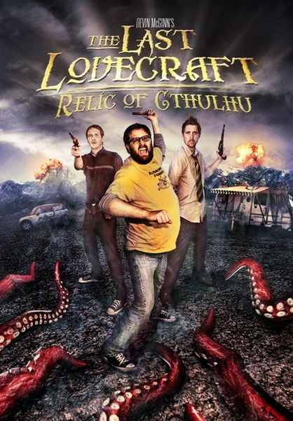��������� ��������: ������ ������ / The Last Lovecraft: Relic of Cthulhu (2009/DVDRip)