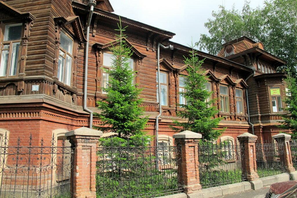 Екатеринбург-11