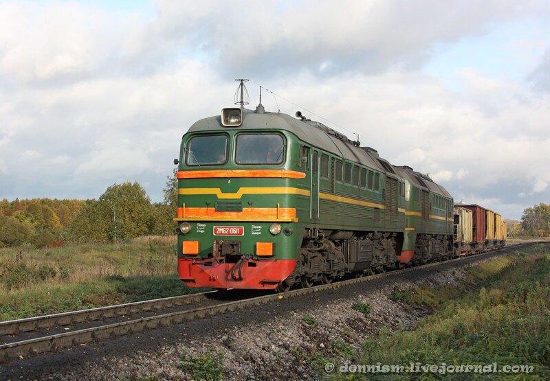 Тепловоз 2М62-0611