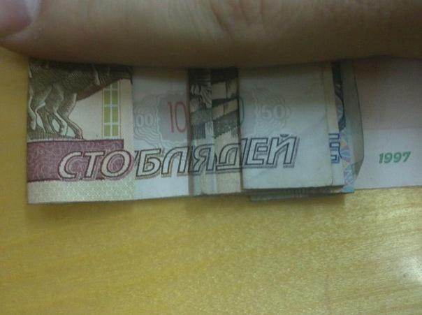 http://img-fotki.yandex.ru/get/4419/130422193.64/0_6d2de_5f0b52db_orig