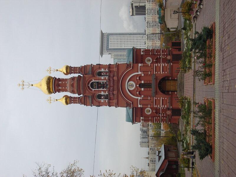 Храм Всех Святых 1887г.
