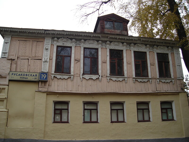 Дом на ул. Русаковская
